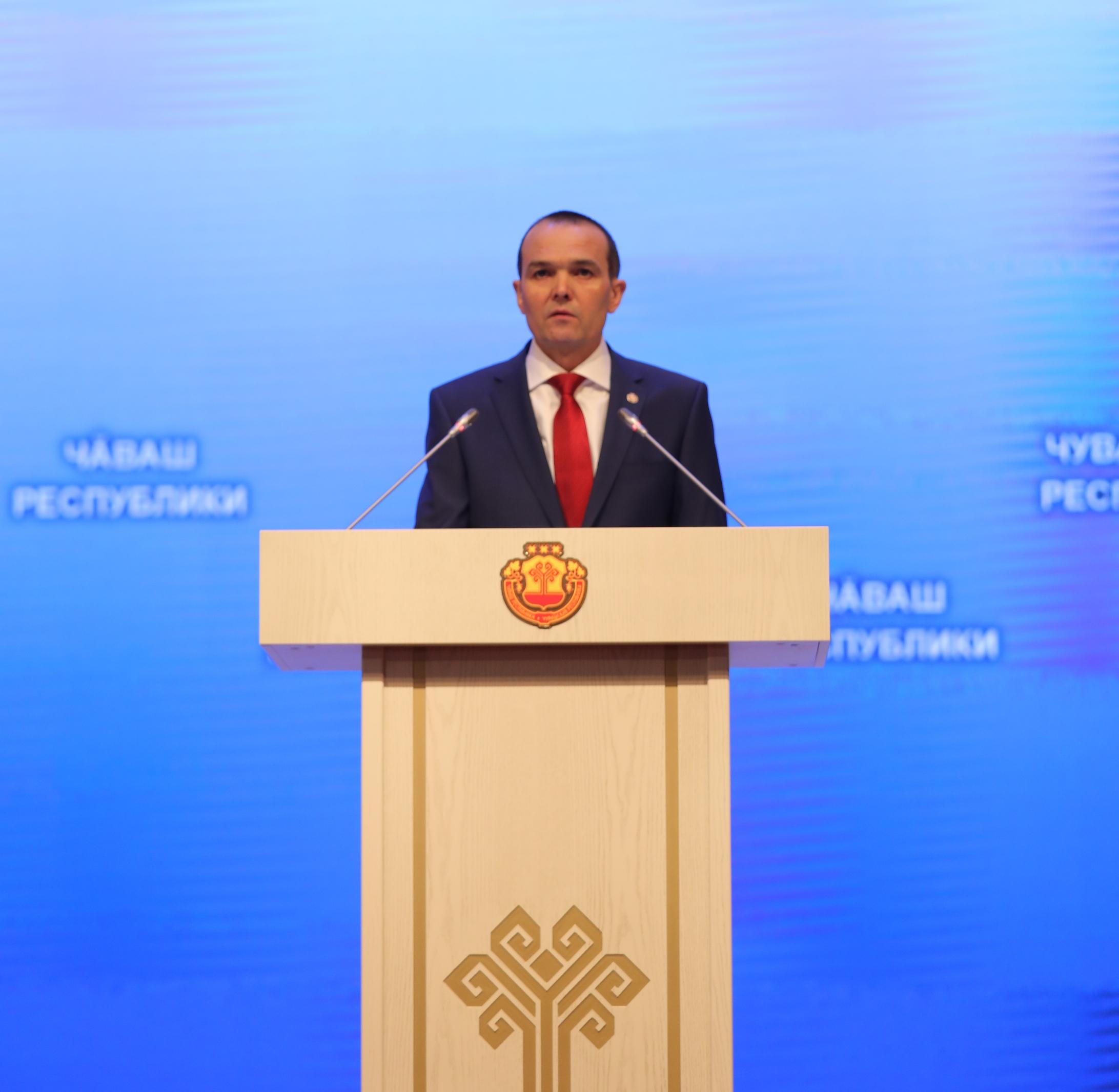 28 января 2020 года – Послание Главы Чувашской Республики Государственному Совету Чувашской Республики