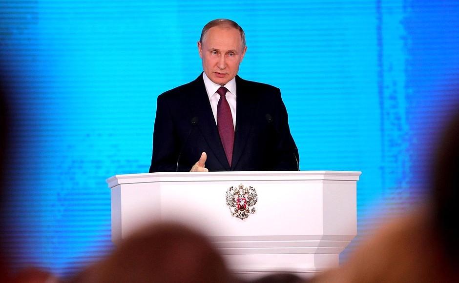 1 марта 2018 года – Послание Президента России Федеральному Собранию