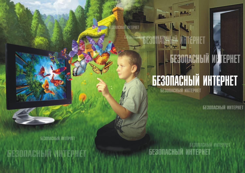 Защита детей от негативной информации